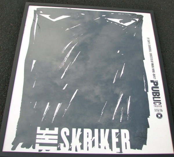 The Skriker, March 1996